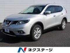エクストレイル(日産) 20X エマージェンシーブレーキ パッケージ 4WD (5人乗り) 平成26年(2014年) 埼玉県