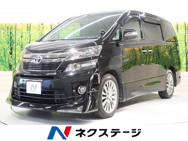 トヨタ 2.4Z ゴールデンアイズ 禁煙車 ムーンルーフ