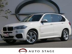 BMW X5xDrive 35d Mスポーツ 地デジナビ 衝突軽減装置