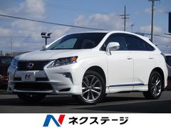 RX RX450h バージョンL 赤本革シート 電動リアゲート