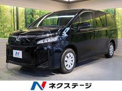 ヴォクシーX 新車未登録 両側電動ドア LEDヘッド スアートキー