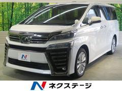 ヴェルファイア2.5Z Aエディション 新型・新車未登録車両 サンルーフ