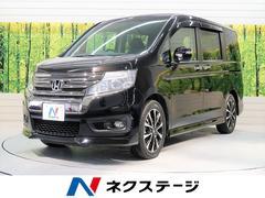 ステップワゴンスパーダZ クールスピリット インターナビ セレクション 純正ナビ