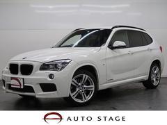 BMW X1sDrive 20i Mスポーツ 1オーナー 純正ナビ 禁煙