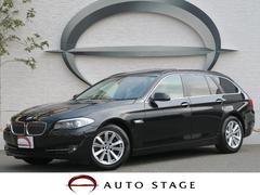 BMW523iツーリング ハイライン 地デジ 黒革 サンルーフ