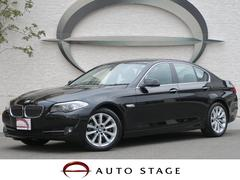 BMW523i ハイラインパッケージ 黒革 コンフォートアクセス