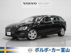 ボルボ V60D4 SE インテリセーフ 黒革 純正ナビ 16年モデル