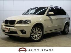 BMW X5xDrive 35i Mスポーツパッケージ サンルーフ 黒革