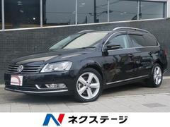 VW パサートヴァリアントTSIハイライン 黒革シート キセノン 社外HDDナビ