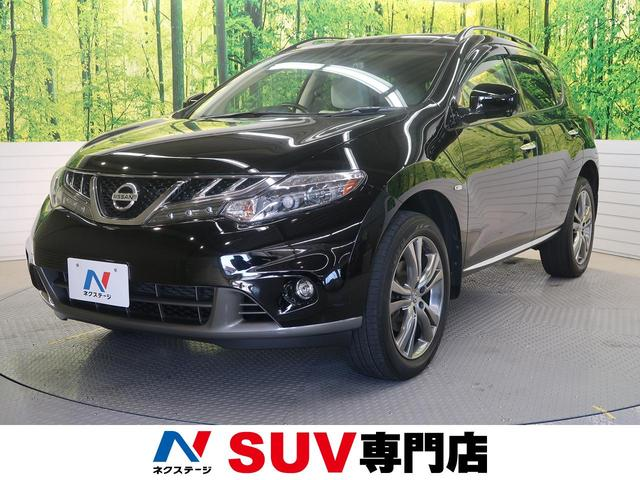 日産 350XV FOUR モード・ビアンコ 純正HDDナビ