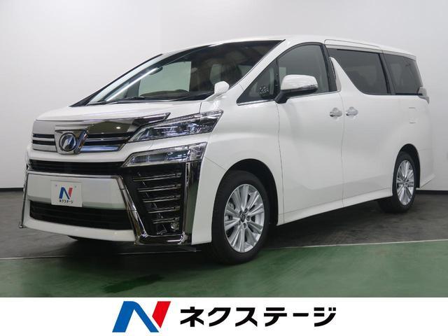 トヨタ 2.5Z セーフティセンス LEDヘッドライト