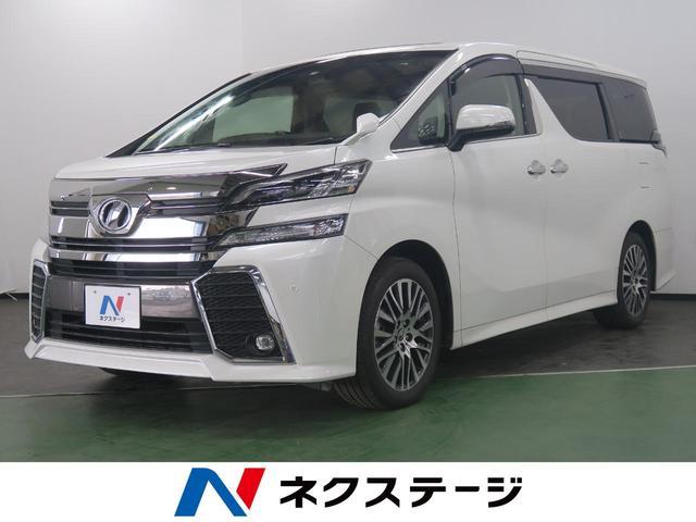 トヨタ 2.5Z Gエディション 社外11型ナビ 後席モニター
