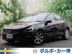ボルボ S60D4 SE 認定 17モデル 黒革 純正ナビ リアビュー