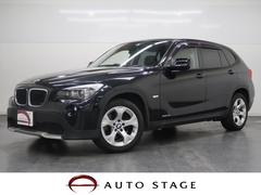 BMW X1 sDrive 18i 黒革 シートヒーター 純正17AW