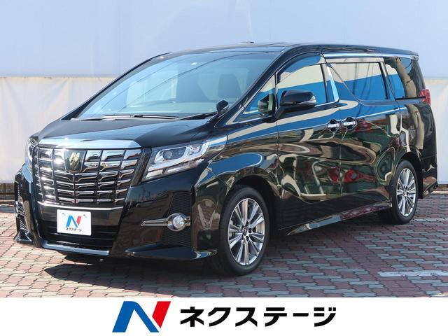 トヨタ 2.5S Aパッケージ タイプブラック 11型BIGXナビ