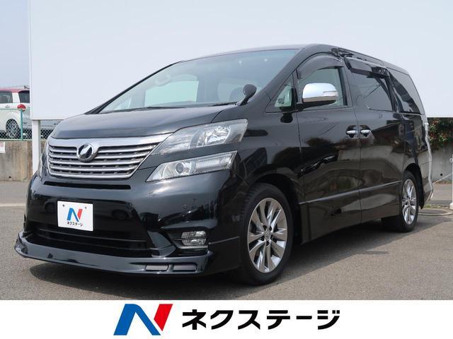 トヨタ 2.4Z プラチナムセレクションII 純正ナビ 両側パワスラ