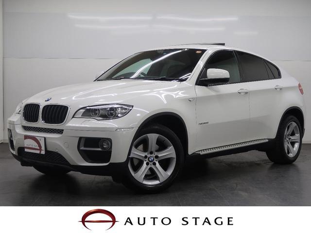 BMW xDrive 35i 純正ナビ 黒革 サンルーフ LED