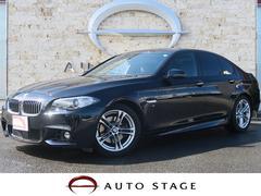 BMW523i Mスポーツ インテリセーフ バックカメラ ACC