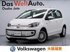 VW アップ!ハイ アップ! 認定中古車・クルコン・Cセンサー・ETC