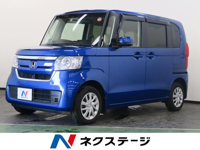 ホンダ G・EXホンダセンシング 4WD 両側電動スライド