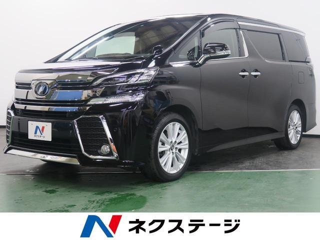 トヨタ 2.5Z Aエディション SDナビ フルセグ 後席モニター
