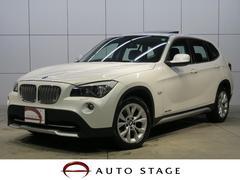 BMW X1xDrive 25i ハイラインパッケージ サンルーフ 黒革