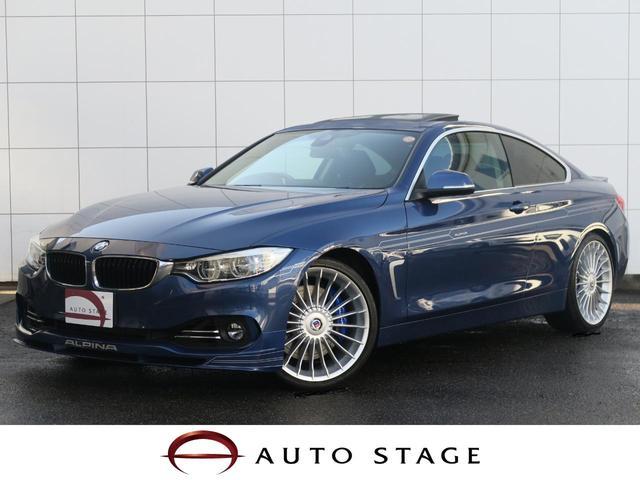 BMWアルピナ ビターボ クーペ サンルーフ 自社買取車 正規ディーラー車