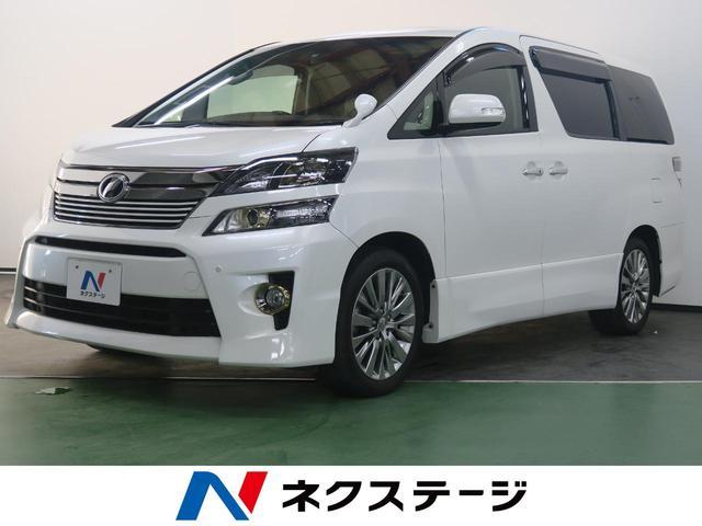 トヨタ 2.4Z ゴールデンアイズII 社外SDナビ フルセグ ET
