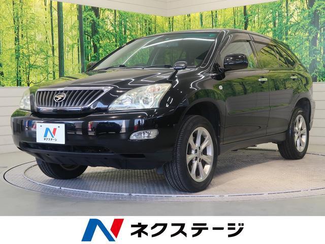 トヨタ 240G Lパッケージ・アルカンターラ プライムバージョン
