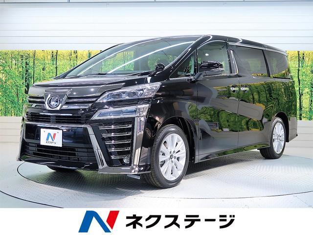 トヨタ 2.5Z 未登録新車 衝突被害軽減装置 両側電動スライドドア
