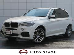 BMW X5xDrive 35d Mスポーツ 純正20インチAW 黒革
