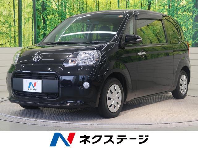 トヨタ X パワースライドドア・スマートキー・CDプレイヤー
