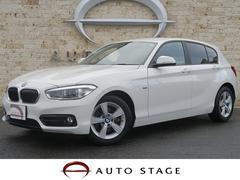 BMW118iスポーツ パーキングPKG 1オーナー LEDヘッド