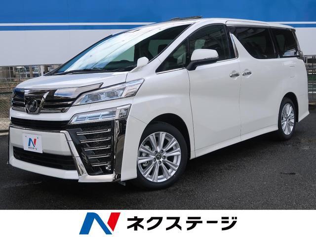 トヨタ 2.5Z Aエディション 新車未登録 ツインサンルーフ