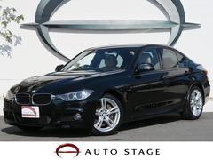 BMWアクティブハイブリッド3 Mスポーツ 地デジナビ ベージュ革