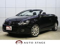 VW ゴルフカブリオレベースグレード 黒革 純正ナビ キセノン ETC