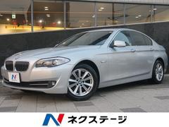 BMW523i ハイラインパッケージ 黒革 純正HDDナビ 禁煙車