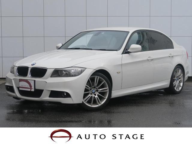 BMW 320i Mスポーツパッケージ 6MT 純正HDDナビ