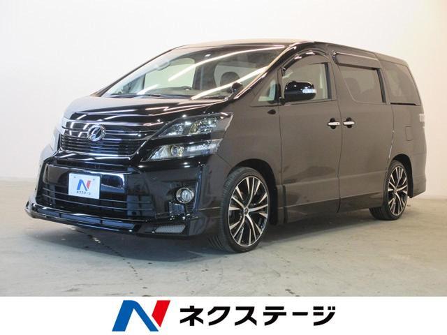 トヨタ 3.5Z ゴールデンアイズII 10インチナビ フリップダウ