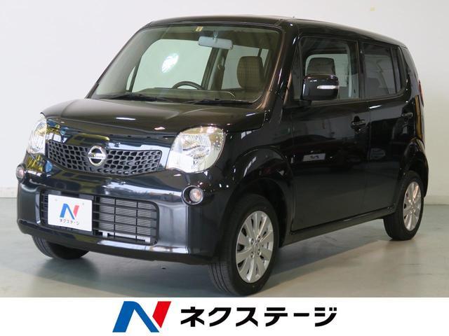 モコ(日産)X 中古車画像