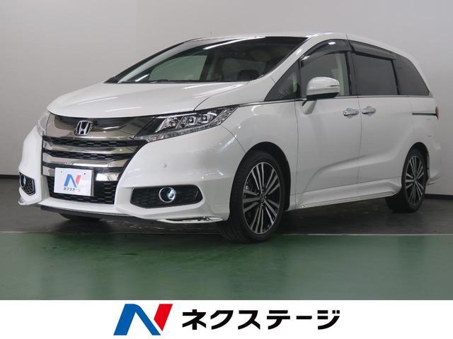 ホンダ アブソルート・EX 9型ナビ ホンダセンシング