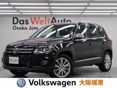 VW ティグアンラウンジ エディション 純正SDナビ・バックモニター