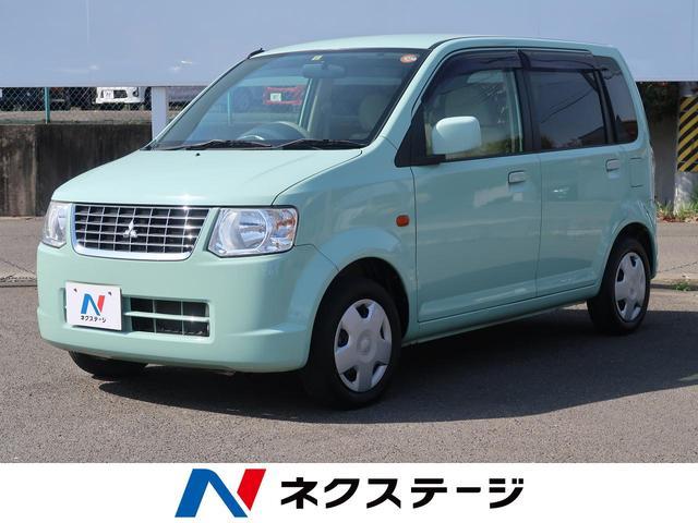 三菱 MX 社外SDナビ 地デジ キーレス ワンオーナー