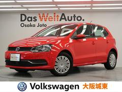VW ポロTSIコンフォートライン 認定中古車