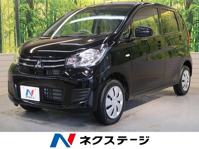 三菱 E 届出済未使用車 シートヒーター 横滑り防止装置