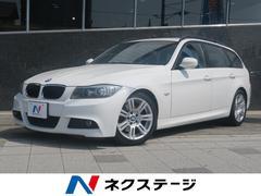 BMW320iツーリング Mスポーツパッケージ 純正HDDナビ