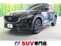 CX−5XD Lパッケージ 禁煙車 純正コネクトナビ フルセグ 黒革