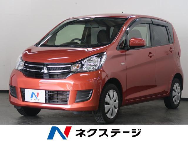 三菱 M 4WD 純正ナビ アイドリングストップ