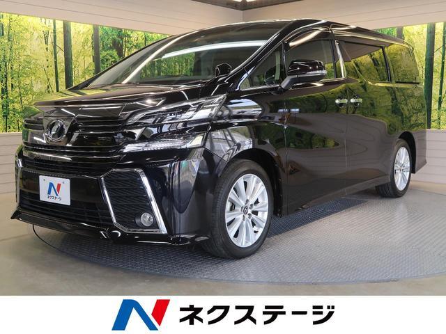 トヨタ 2.5Z Aエディション 8型サイバーナビ 禁煙車