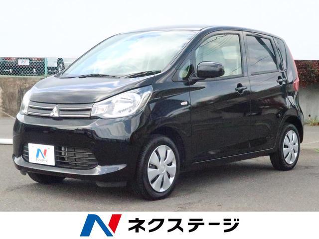 三菱 M 純正オーディオ アイドリングストップ 禁煙車